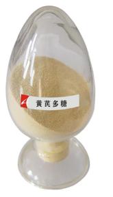 市场对黄芪多糖使用时机误解的解答