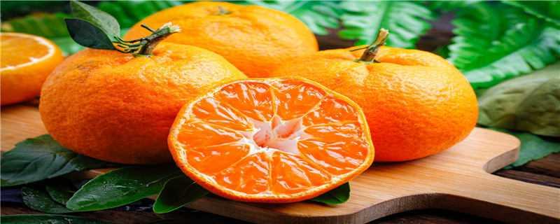 新鲜的橘子