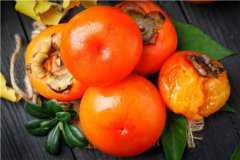 现在吃柿子有哪些禁忌?有哪些营养成分呢?