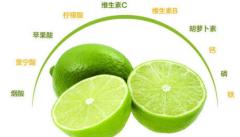 青柠檬怎么吃,青柠檬的食用方法