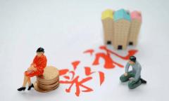 新婚姻法彩礼规定,新婚姻法退彩礼政策2021