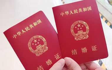 2021北京婚假多少天