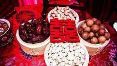 农村订婚流程,贵州农村订婚流程