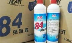 84消毒液成分是什么