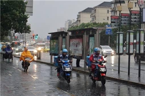 2021台风灿都上海停课停几天